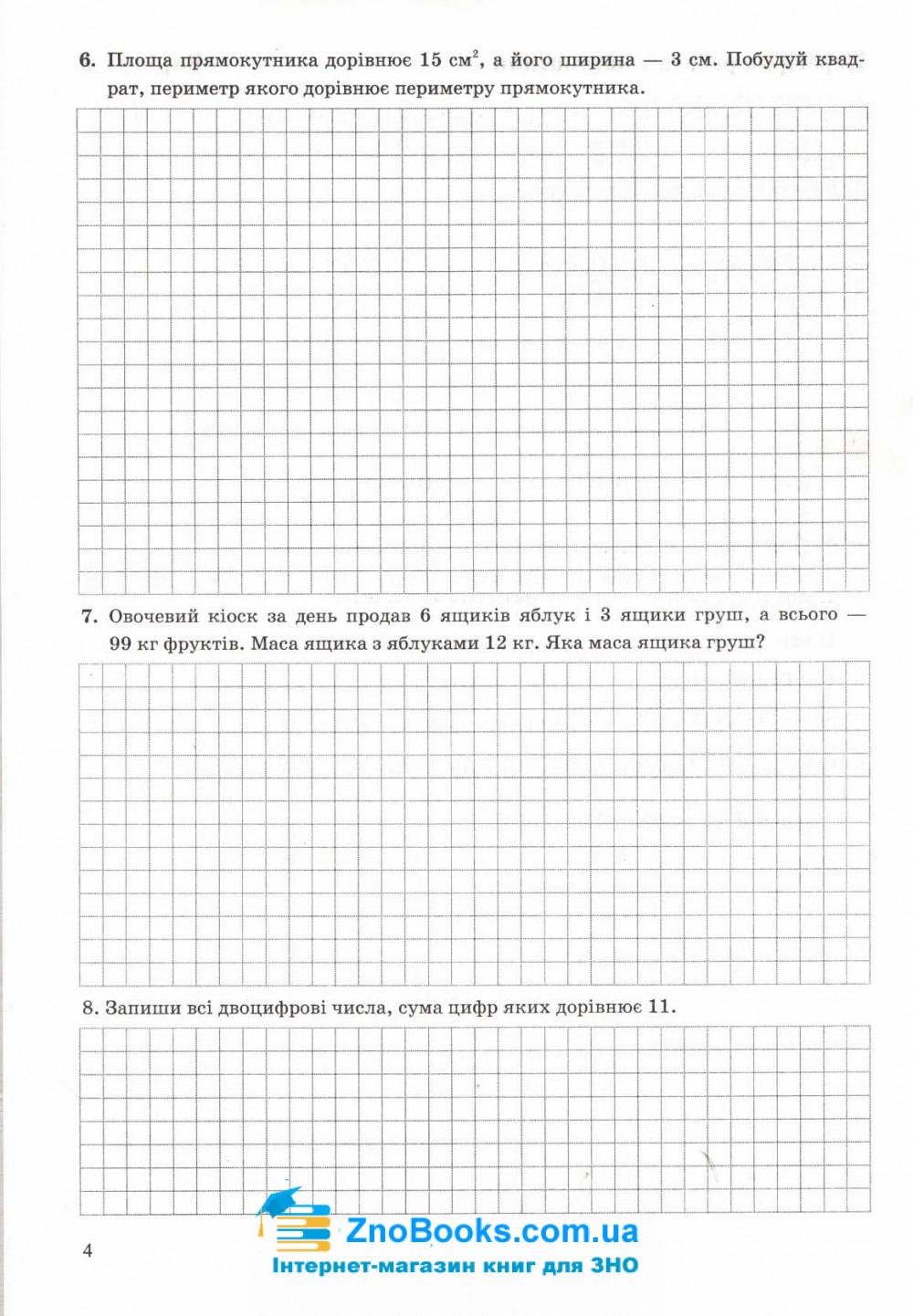 ДПА 4 клас 2022 Математика. Орієнтовні перевірні роботи : Корчевська О. Підручники і посібники. 5