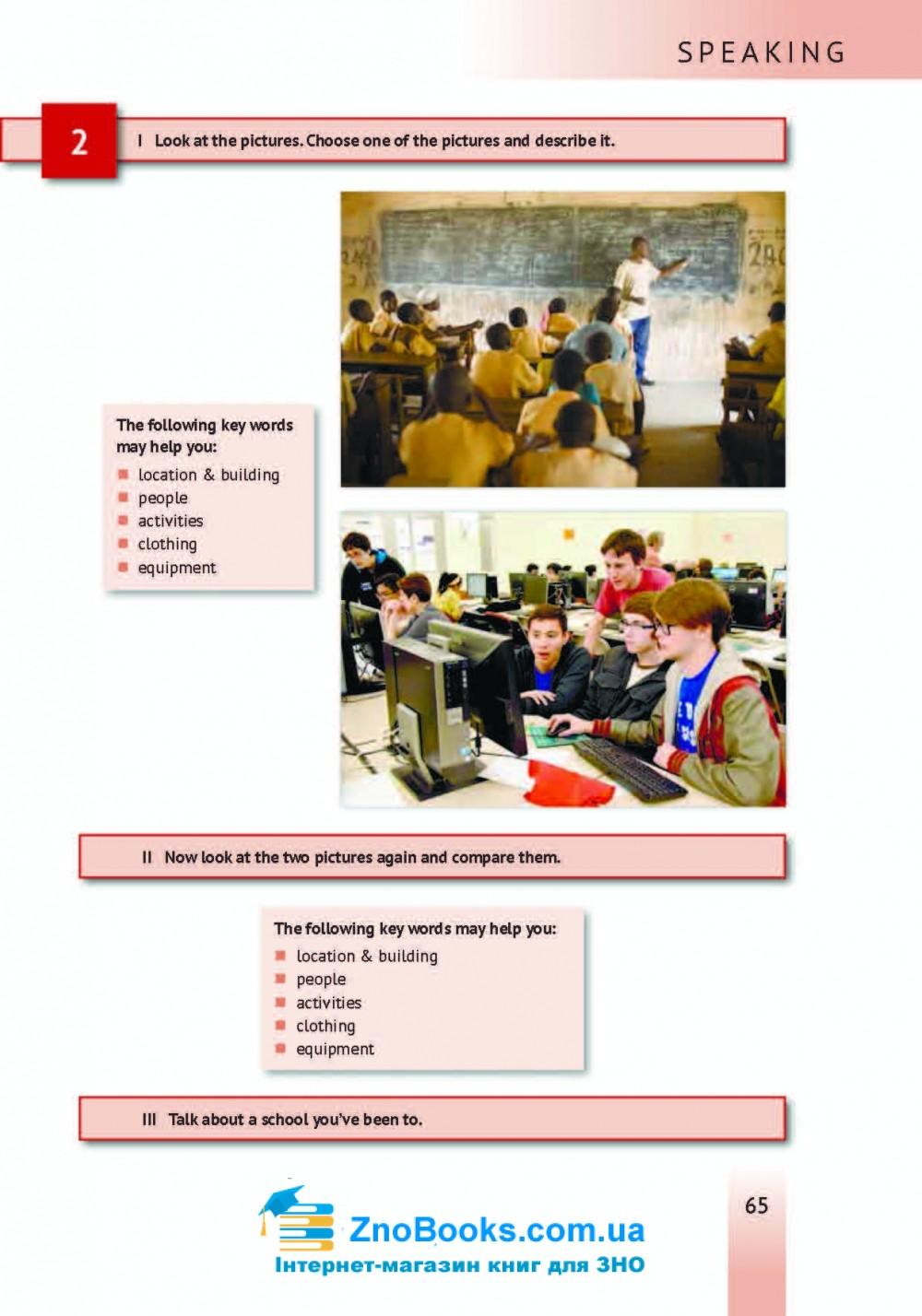 Тренажер для підготовки до ЗНО з англійської мови  level A2+аудіо : Юркович М.  Лібра терра. купити 13