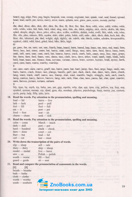 ЗНО 2021 Англійська мова. Комплексне видання : Валігура О. Підручники і посібники. купити 12