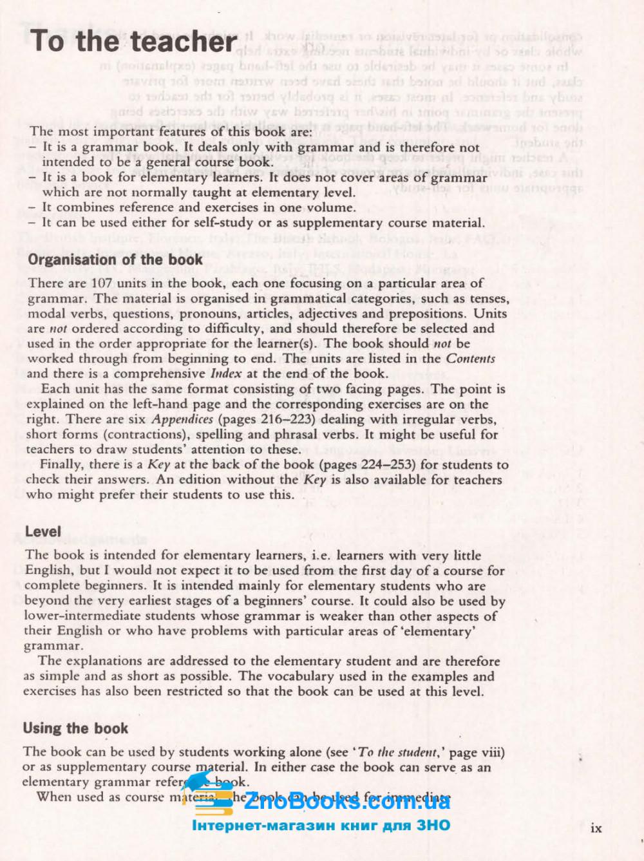 Essential Gгаmmаг іn Usе. Граматика англійської мови для початківців : Murphy Raymond CAMBRIDGE UNIVERSITY PRESS купити 7