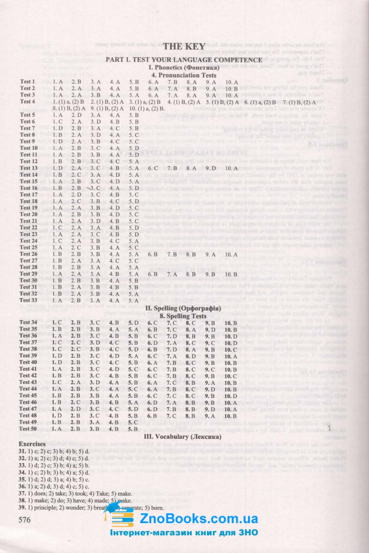 ЗНО 2021 Англійська мова. Комплексне видання : Валігура О. Підручники і посібники. купити 14