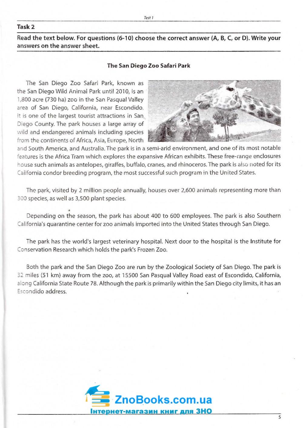 Англійська мова ЗНО 2021. Комплексні тести (20 варіантів тестів у форматі ЗНО) : Євчук О., Доценко І. Абетка. купити 5