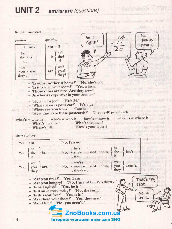 Essential Gгаmmаг іn Usе. Граматика англійської мови для початківців : Murphy Raymond CAMBRIDGE UNIVERSITY PRESS купити 12