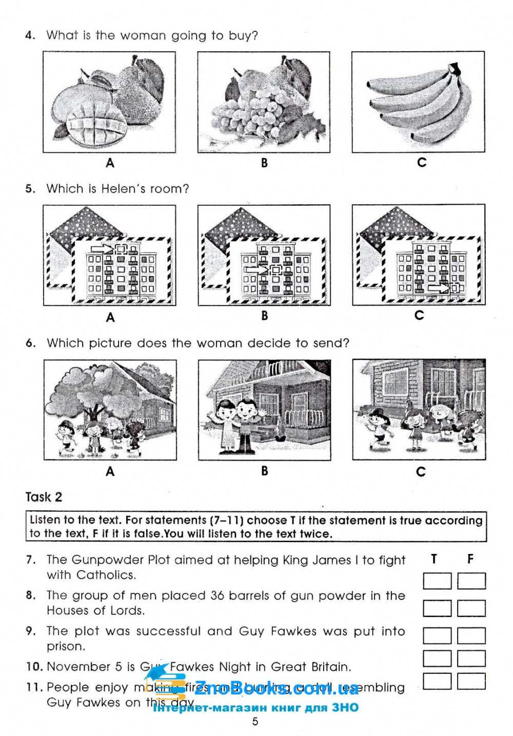 Англійська мова (Exam Support). Тестові завдання у форматі ЗНО та ДПА 2021. Доценко І., Євчук О. 5