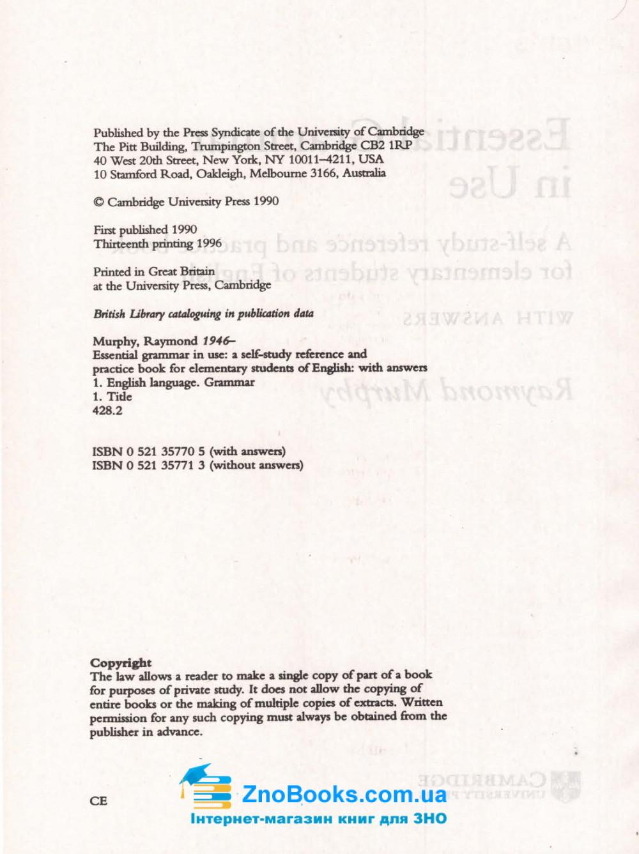 Essential Gгаmmаг іn Usе. Граматика англійської мови для початківців : Murphy Raymond CAMBRIDGE UNIVERSITY PRESS купити 2