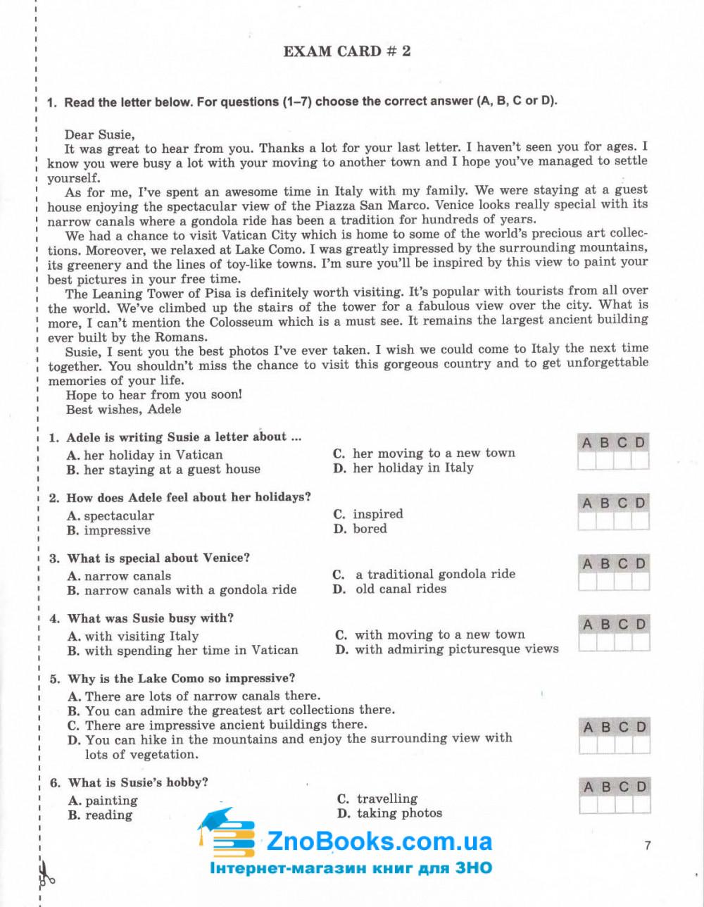 ДПА 9 клас 2021 англійська мова. Збірник завдань : Куриш С., Войтоловська С., Моспан Н. Генеза. Купити 7