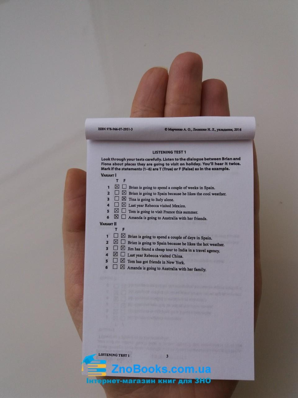 ШПАРГАЛКА. Відповіді для ДПА 2021 з англійської мови 9 клас : Марченко А. Підручники і посібники. Купити 1