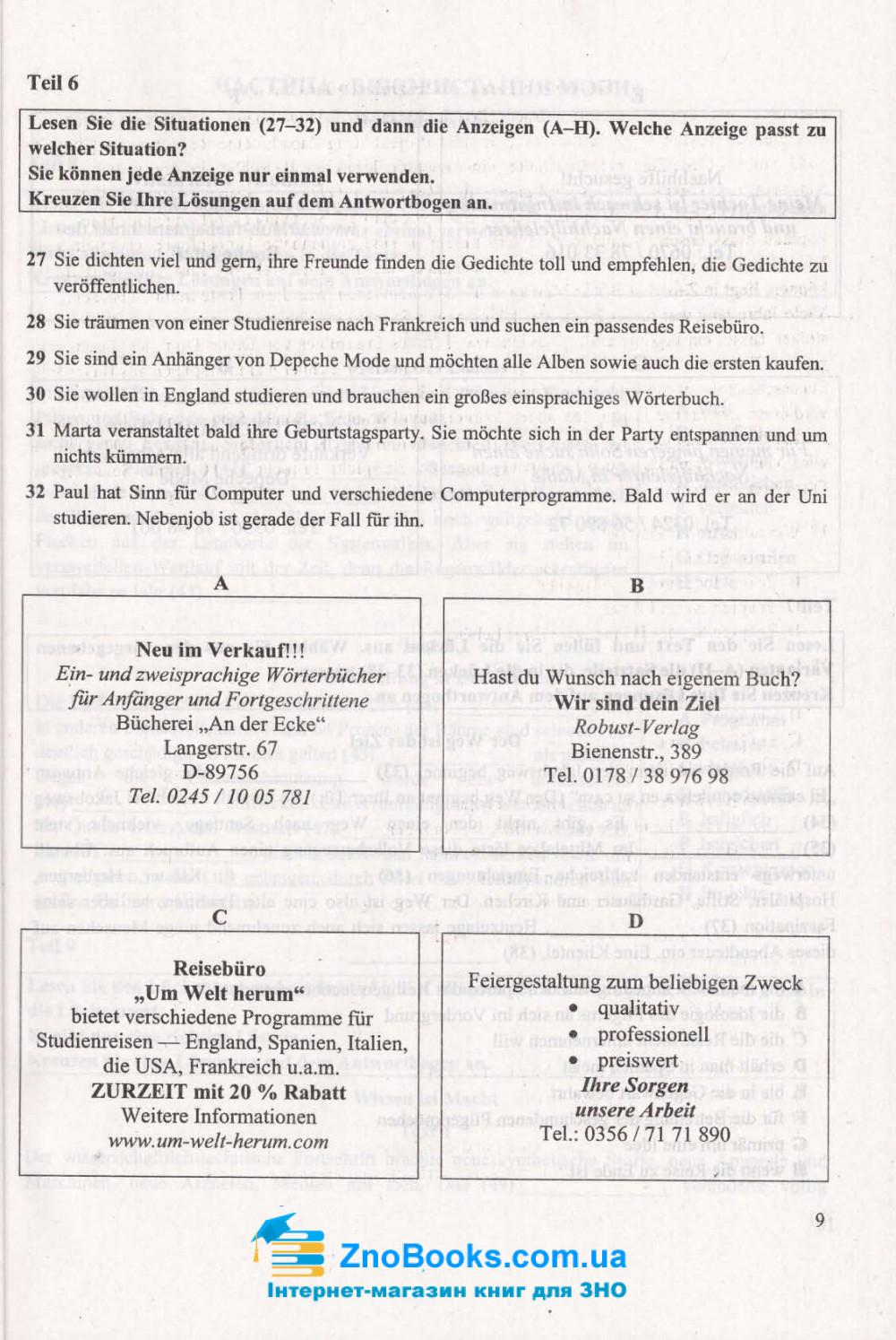 Німецька мова ЗНО 2021. Тренажер + аудіозаписи : Грицюк І. Підручники і посібники. купити 8