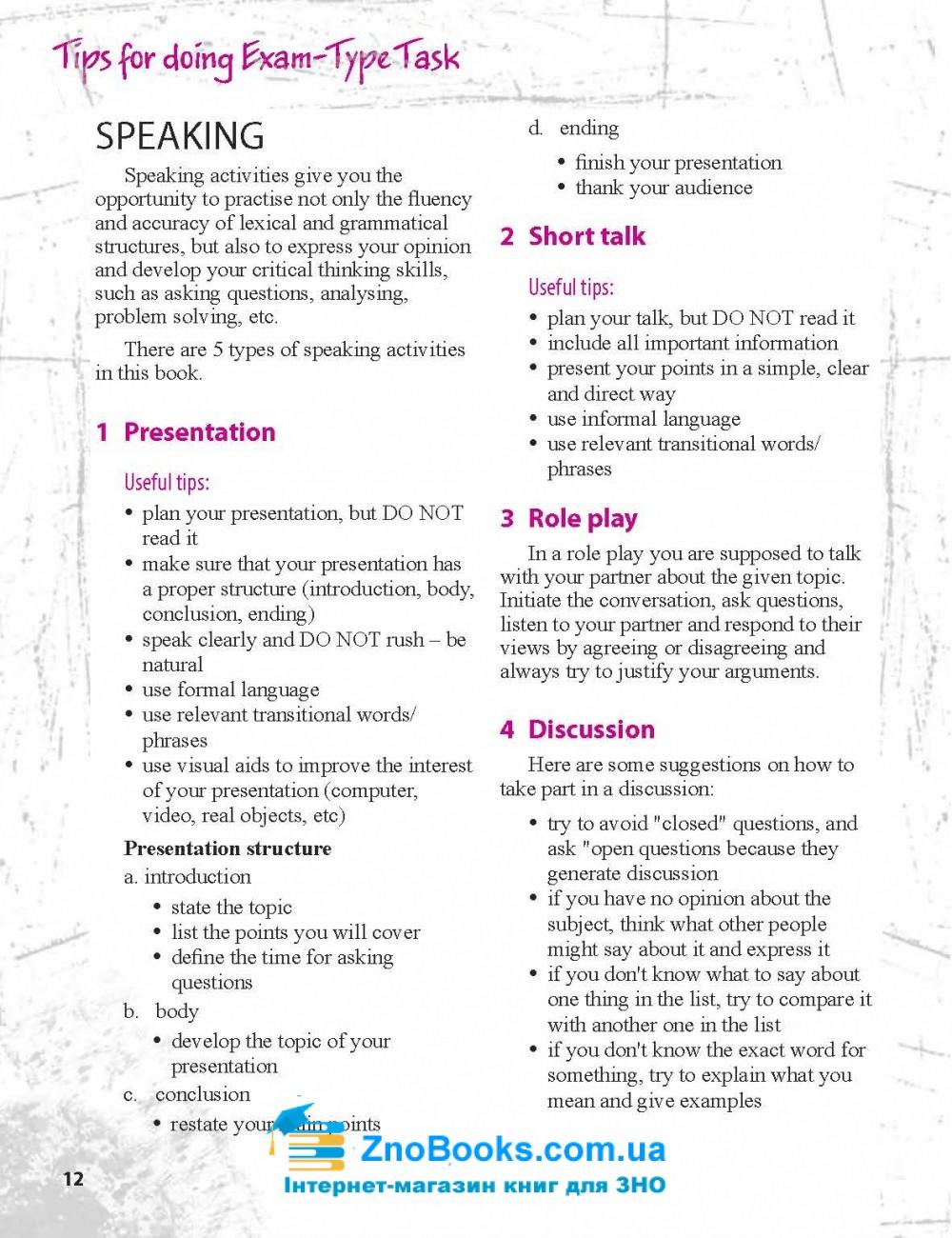 Тренажер для підготовки до ЗНО з англійської мови level B2+аудіо CD (ENGLISH TEST TRAINER). Авт: Юркович М. Вид-во: Лібра терра. купити 4