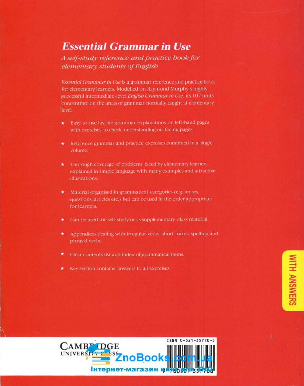 Essential Gгаmmаг іn Usе. Граматика англійської мови для початківців : Murphy Raymond CAMBRIDGE UNIVERSITY PRESS купити 13
