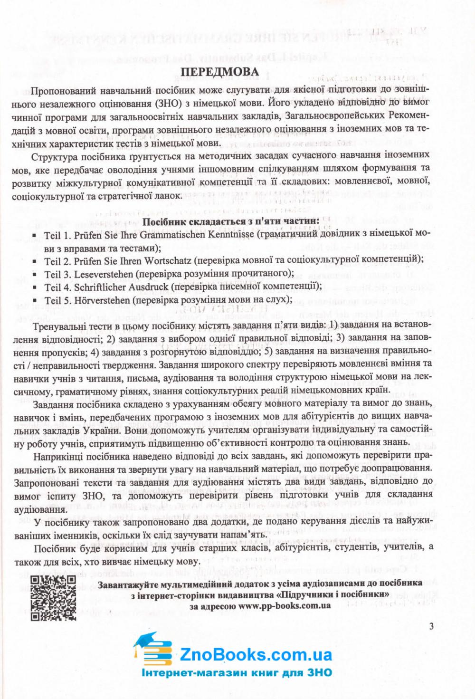 Німецька мова ЗНО 2022. Комплексне видання : Грицюк І. Підручники і посібники. купити 3