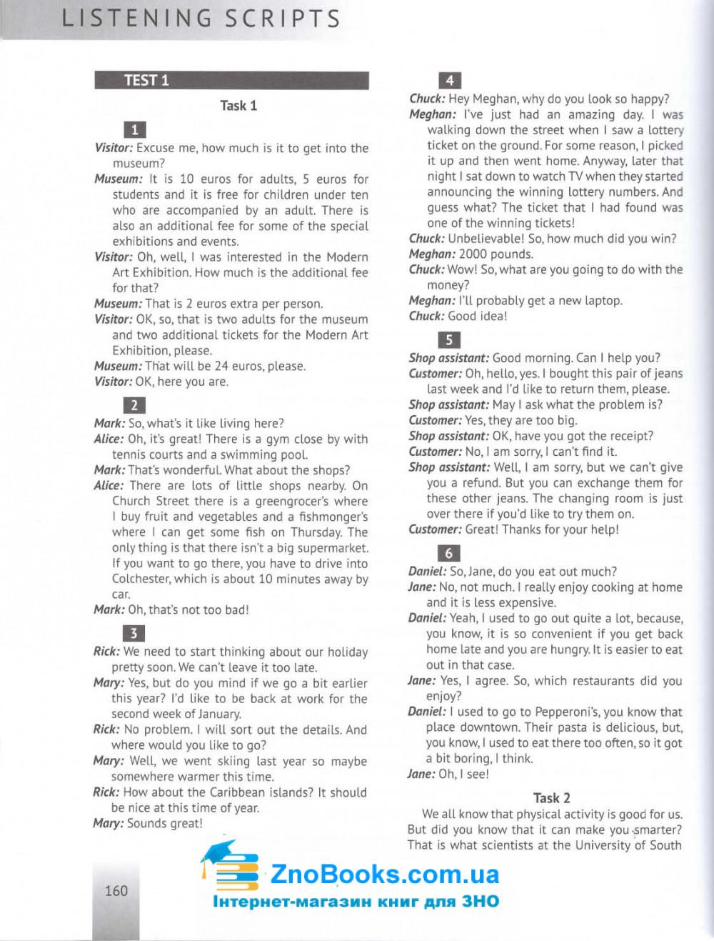 Англійська мова ЗНО 2021. Типові тестові завдання з аудіосупроводом. Тимчак О. Лібра Терра. 9