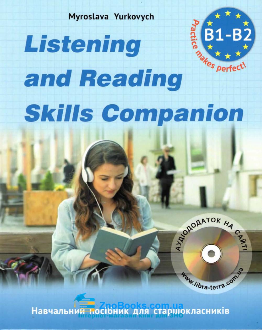 Listening and Reading Companion: (книга з аудіювання та зорового сприймяння текстів, з аудіосупроводом). 0