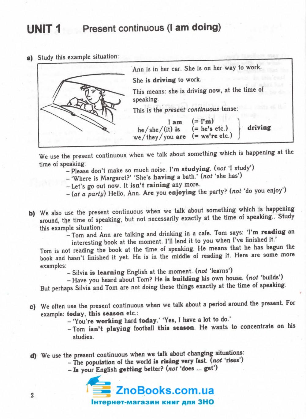 ENGLISH GRAMMAR IN USE. Граматика англійської мови для студентів  Автор: Murphy Raymond Видавництво: CAMBRIDGE UNIVERSITY PRESS купити 6