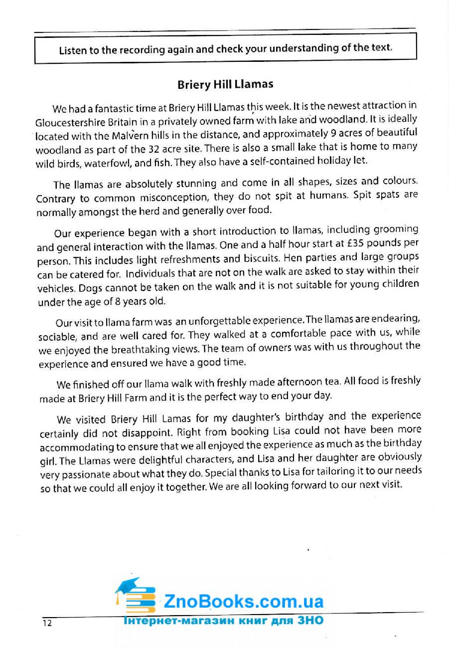 Англійська мова ЗНО 2022. Збірник тестових завдань : Євчук О., Доценко І. Абетка. купити 12