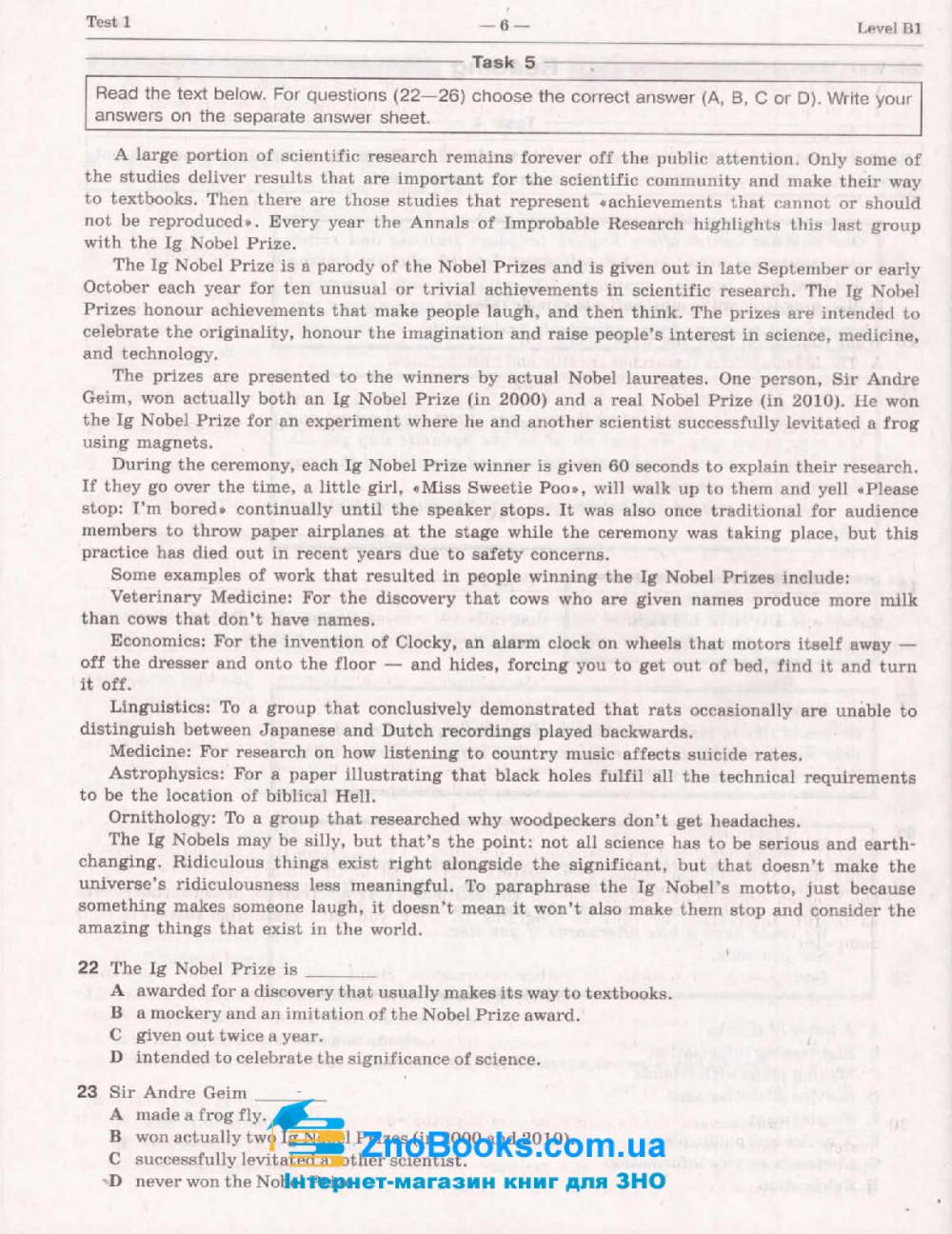 ЗНО 2020 Англійська мова. Типові тестові завдання: Мясоєдова С. Літера. купити 7