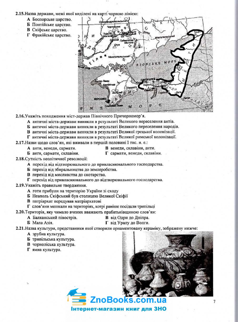 ЗНО 2021 Історія України. Збірник тестів : Панчук І. Підручники і посібники. купити  7