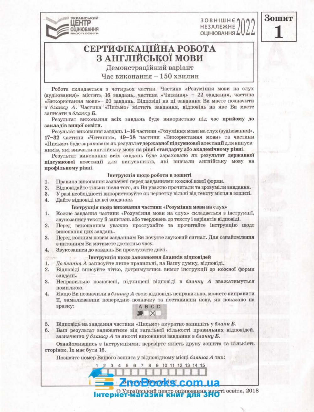 Тестові завдання у форматі ЗНО 2022 з Англійської мови : Безкоровайна О., Васильєва М. Торсінг 2