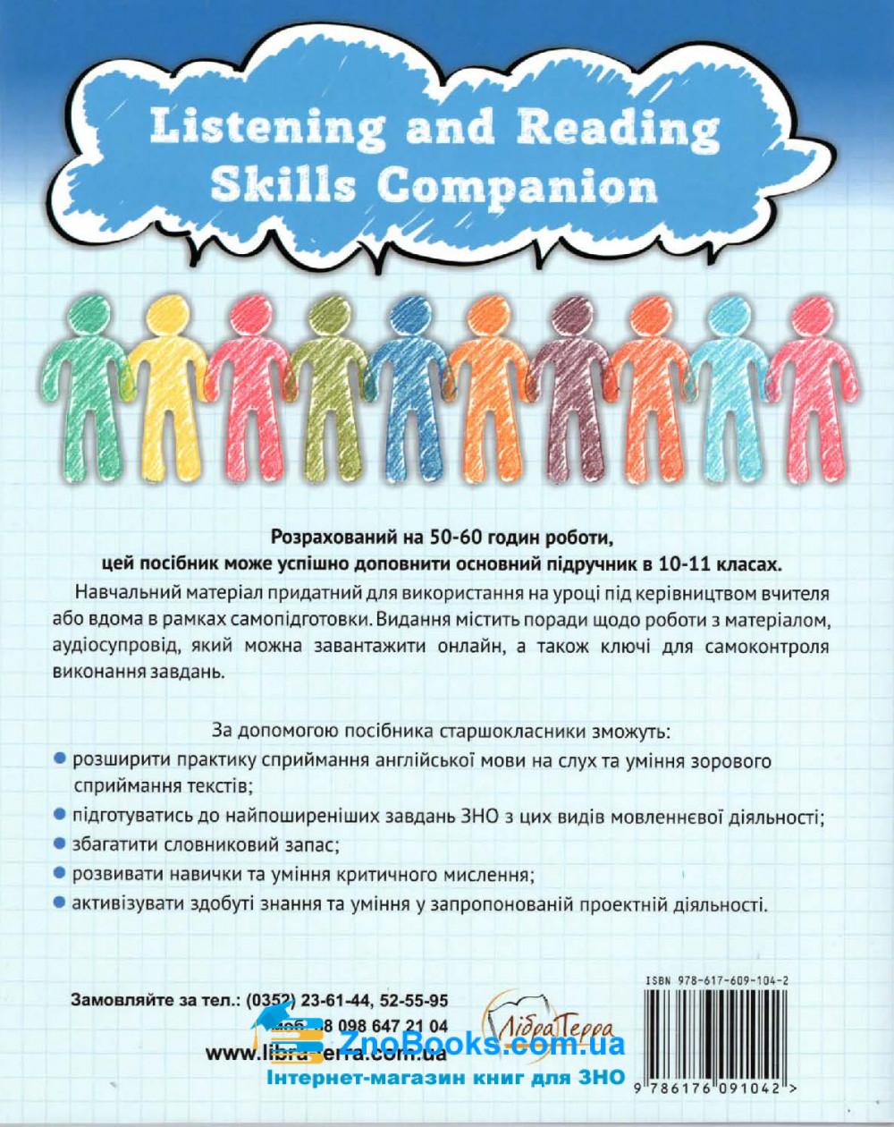Listening and Reading Companion: (книга з аудіювання та зорового сприймяння текстів, з аудіосупроводом). 11