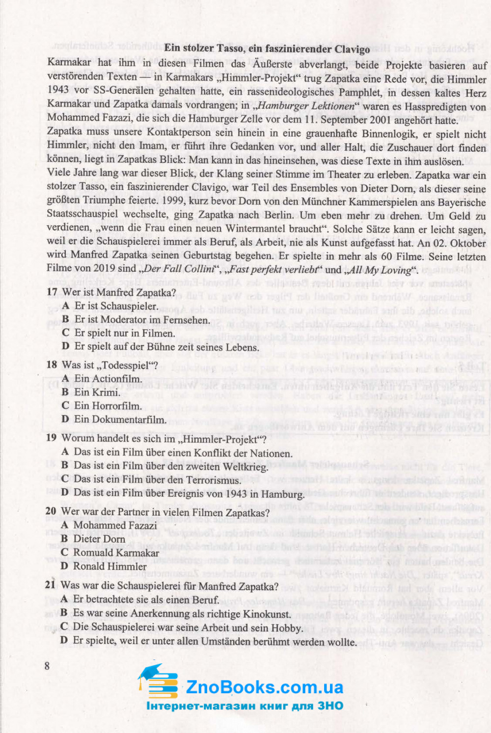 Німецька мова ЗНО 2021. Тренажер + аудіозаписи : Грицюк І. Підручники і посібники. купити 7