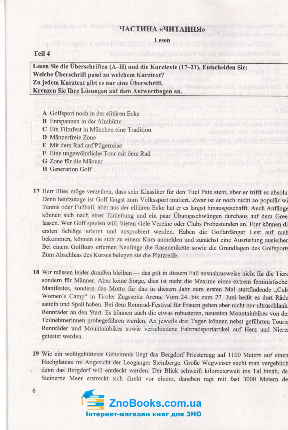 Німецька мова ЗНО 2021. Тренажер + аудіозаписи : Грицюк І. Підручники і посібники. купити 6