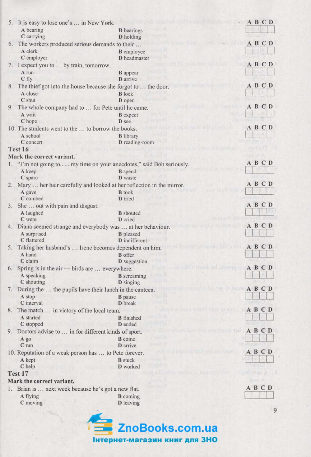 ЗНО 2021 Англійська мова. Збірник тестових завдань + мультимедійний додаток : Валігура О. Підручники і посібники. купити 9
