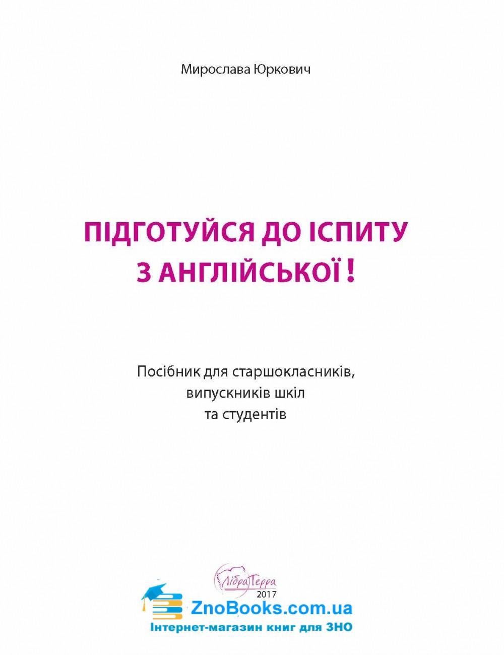 Тренажер для підготовки до ЗНО з англійської мови level B2+аудіо : Юркович М. Лібра терра. купити 1