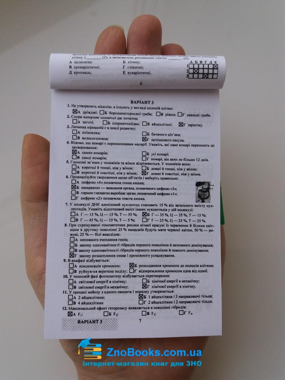 ШПАРГАЛКА. Відповіді для ДПА 2020 з біології 9 клас : Барна І. Підручники і посібники. Купити 1