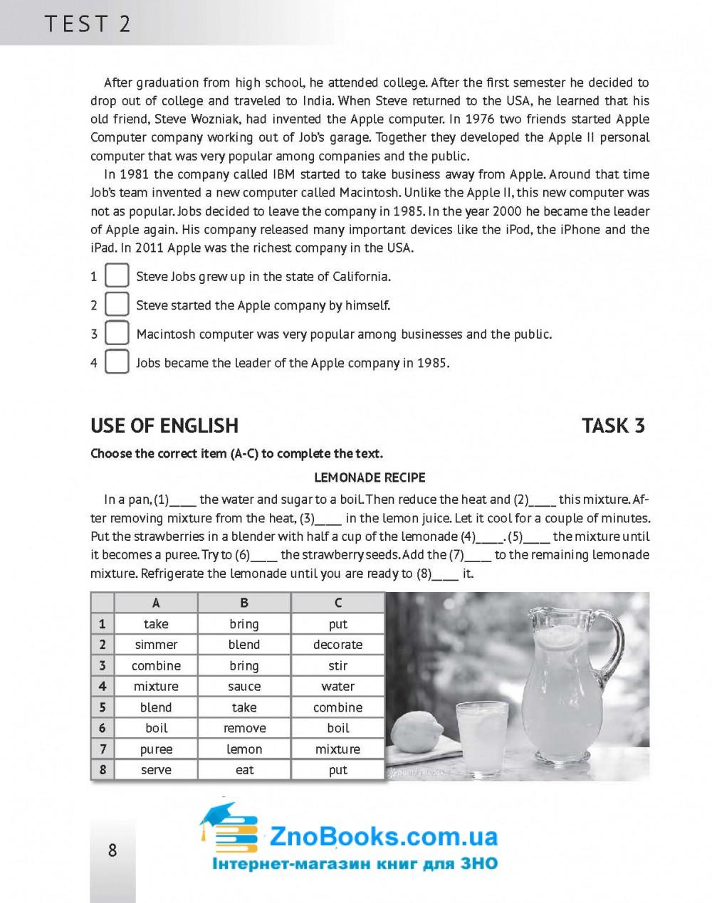 ДПА 2020 9 клас. Англійська мова. Збірник тестових завдань + аудіювання. Тимчак О. Лібра Терра. Тернопіль 10