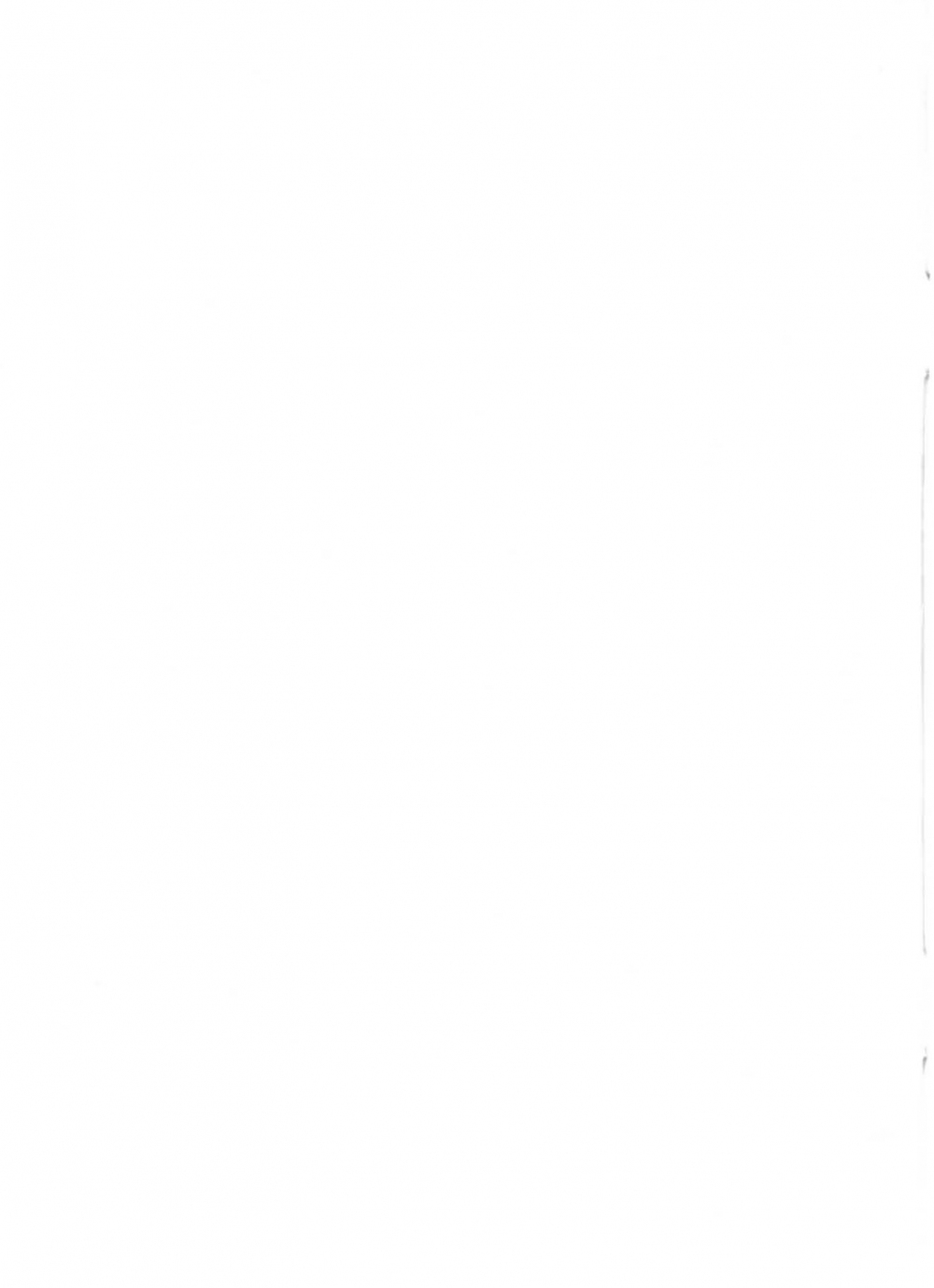 Геометрія в таблицях 7-11 класи. Авт: Бровченко О. Вид-во: Логос. купити 1