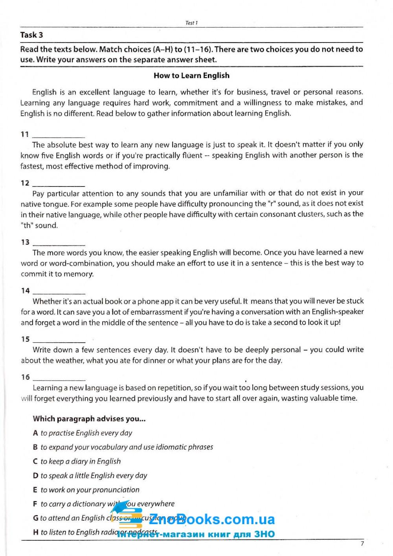 Англійська мова ЗНО 2019. Комплексні тести (20 варіантів тестів у форматі ЗНО). Авт: Євчук О., Доценко І. Вид-во: Абетка. купити 7