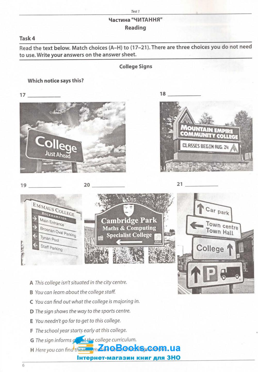 ЗНО 2020 Англійська мова. Complete Practice Test : Євчук О., Доценко І. Абетка купити 6
