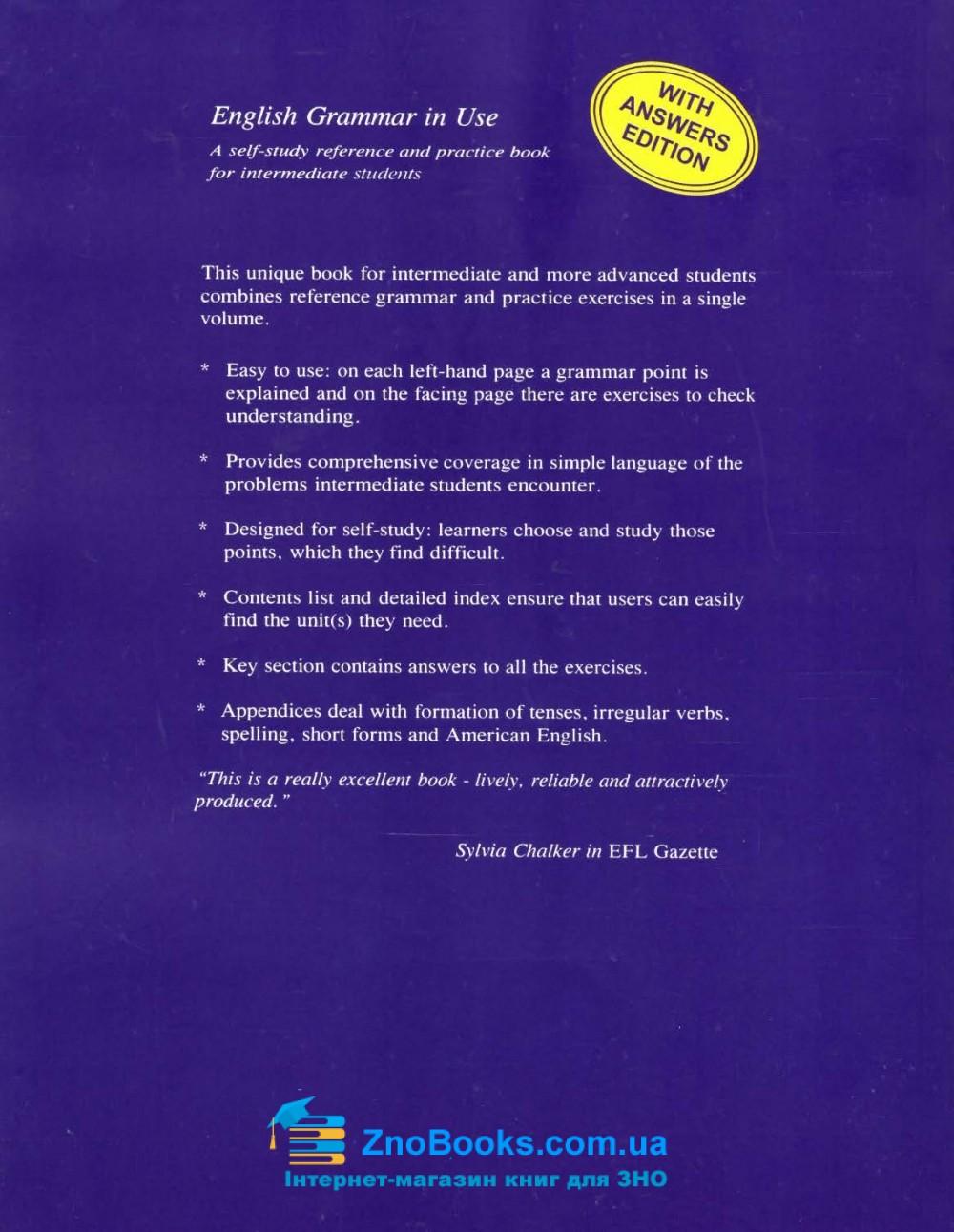 ENGLISH GRAMMAR IN USE. Граматика англійської мови для студентів  Автор: Murphy Raymond Видавництво: CAMBRIDGE UNIVERSITY PRESS купити 9