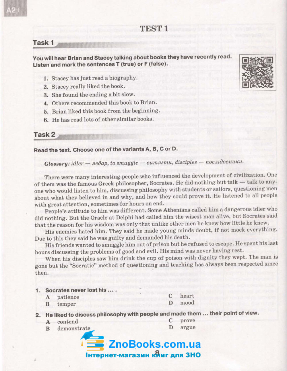 Константинова О. ДПА 2021 Англійська мова 9 клас. Збірник завдань : Освіта купити 4