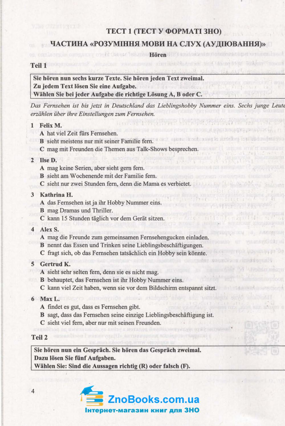 Німецька мова ЗНО 2021. Комплексне видання + Тренажер /КОМПЛЕКТ/ : Грицюк І. Підручники і посібники. 14