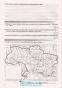 ДПА 9 клас 2021 географія. Збірник : Кузишин А.  Підручники і посібники. Купити - 8