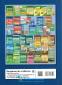 Математика ЗНО 2021. Комплексне видання : профільний рівень стандарту. Істер О. - 16