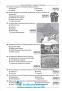 ЗНО 2021 Історія України. Збірник тестових завдань. 2100 тестів : Гісем О. Видавництво Абетка. - 9