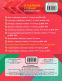 Історія України.  Хронологічні таблиці : Дух. Торсінг. купити - 12