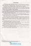ЗНО 2021 Українська мова. Тренажер /НОВИЙ/ : Білецька О. Підручники і посібники. купити - 4