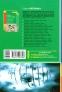 """Фізика у таблицях і схемах для учнів 7—11 класів та абітурієнтів. Серiя """" Рятівник """". Авт: Крот Ю. Вид-во: Ранок. купити - 16"""