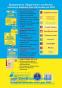 ЗНО 2022 Історія України. Збірник тестів : Панчук І. Підручники і посібники. купити  - 12