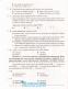 Тестові завдання у форматі ЗНО 2022 з Української мови : Воскресенська Ю., Яковлева Н. Торсінг - 5