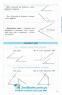 """Геометрія у таблицях і схемах для учнів 7—11 класів. Серiя """" Рятівник """" : Дергачов В. Ранок. купити - 10"""