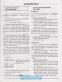 ЗНО 2021 Математика. Комплексне видання + ДПА : Гальперіна А., Забєлишинська М. Літера. купити - 9