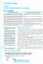 Хімія ЗНО 2020. (Прибора Н.) Комплексне видання для підготовки : Освіта купити - 5