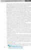 Біологія ЗНО і ДПА 2021. Навчально-практичний довідник : Кравченко М. Торсінг. купити - 9