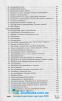 Фізика 100 тем. Довідник. Експрес-допомога до ЗНО : Дахова О. Асса. купити - 6