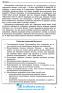 Фізика. Довідник для абітурієнтів та школярів : Дідович Н. Літера. купити - 9
