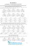 Математика. Довідник ЗНО 2022 : Капіносов А.  Підручники і посібники. купити - 9